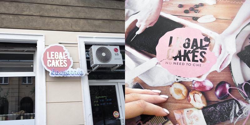 ciasto-bounty-czekoladowe-legal-cake-warszawa-opinie-restauracja-chlodna-menu