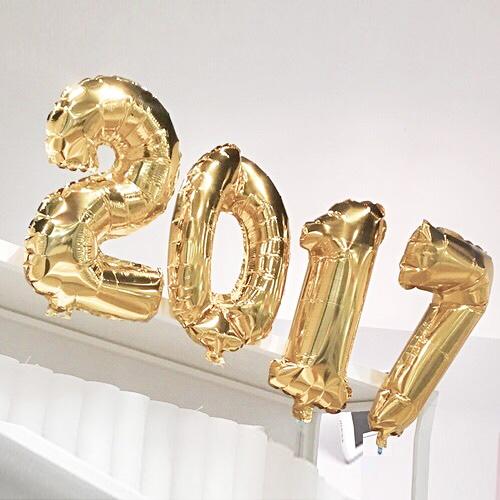 niech-ten-rok-sie-juz-skonczy-nowy-rok-nowa-ja